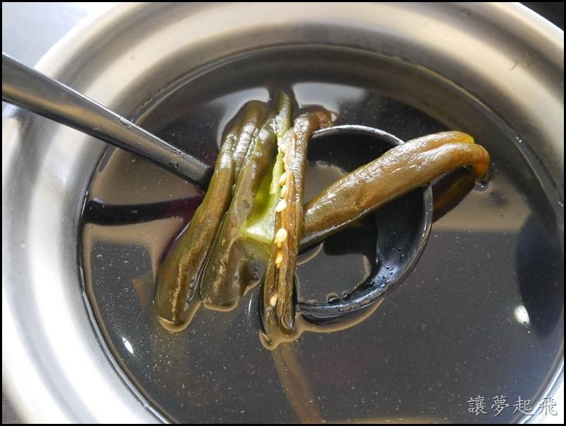 鍋饕065