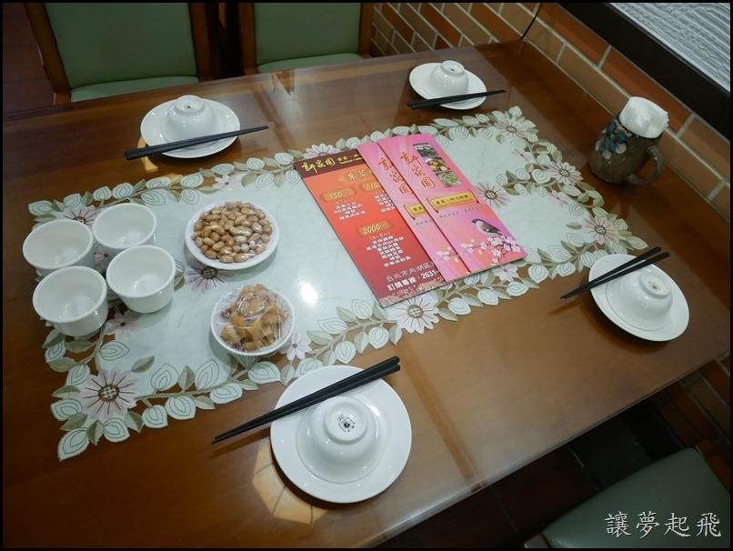 新家圓客家料理022