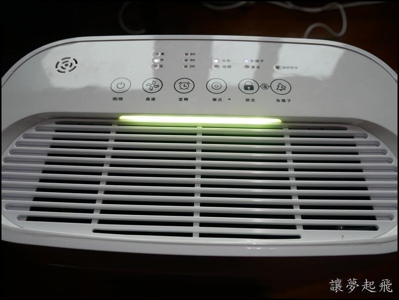 小H空氣清淨機 308