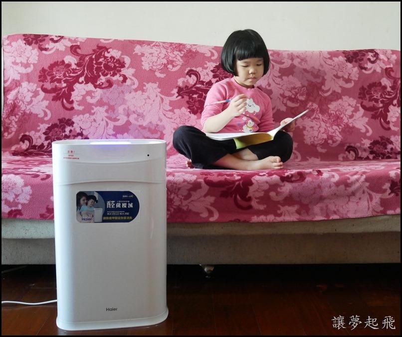 小H空氣清淨機 138
