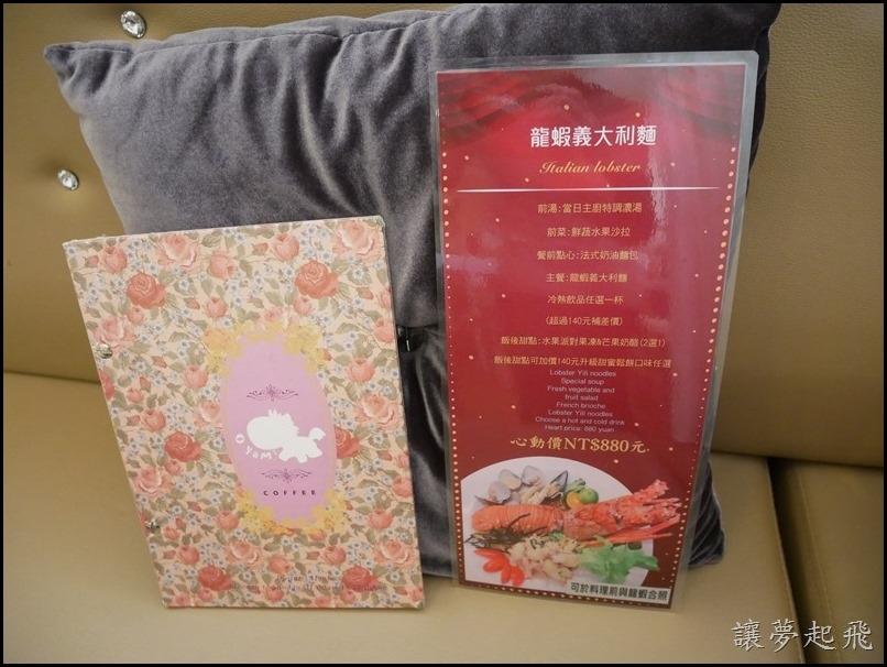 板橋新埔 Oyami cafe 039