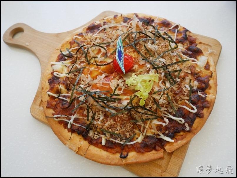 板橋新埔 Oyami cafe 153
