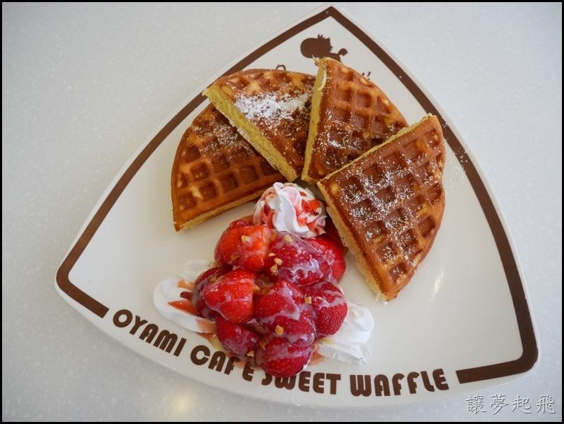 板橋新埔 Oyami cafe 242