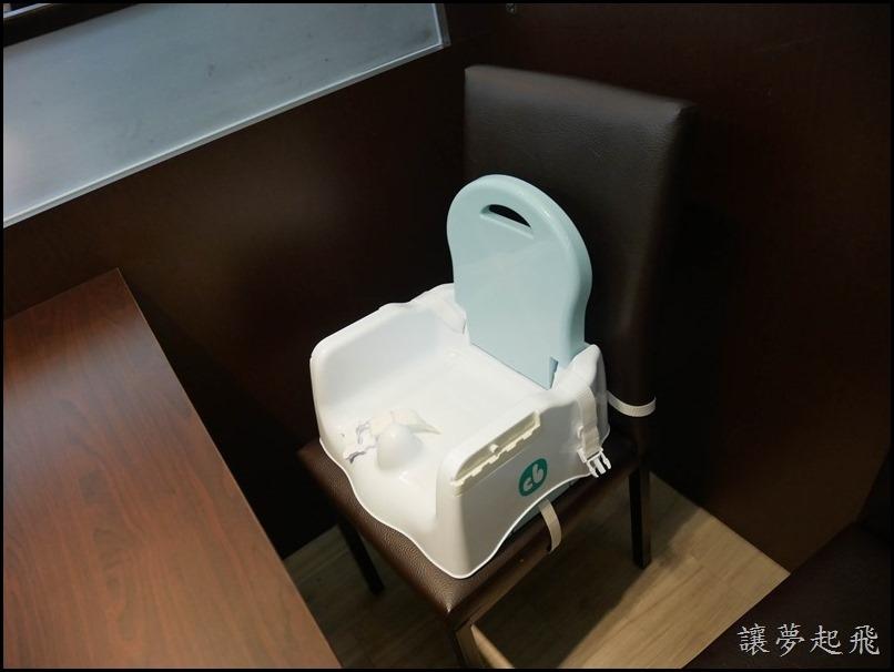 化饈火鍋039