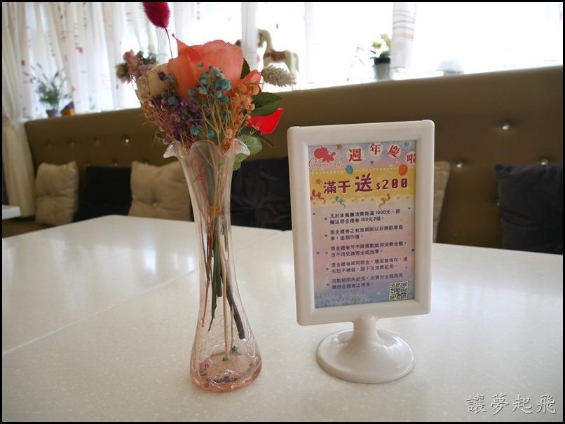 板橋新埔 Oyami cafe 030
