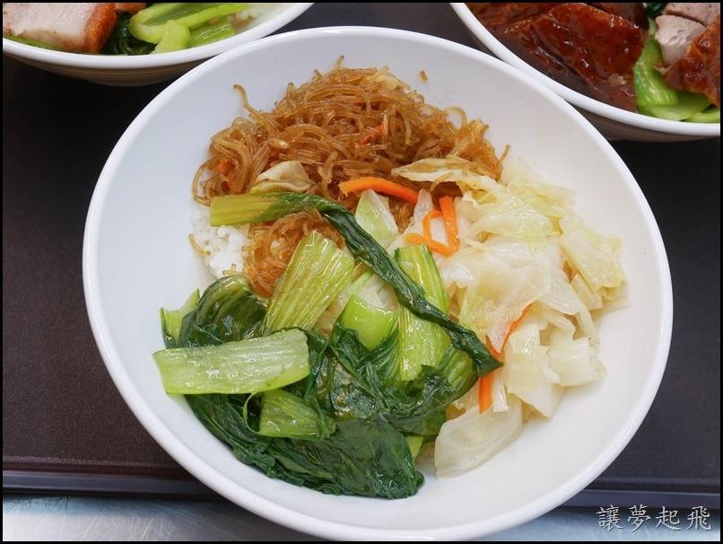 榮華三寶飯惦095