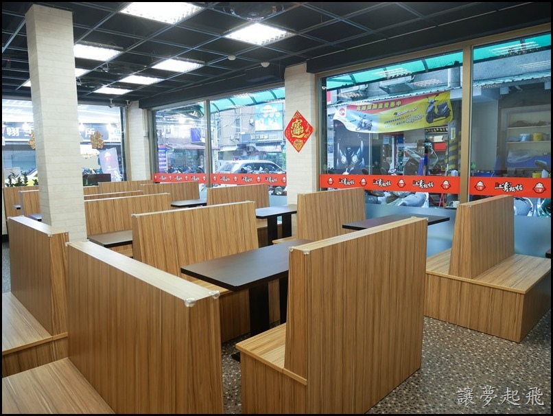 榮華三寶飯惦053