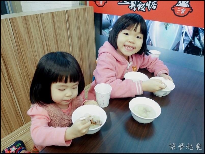 榮華三寶飯惦150