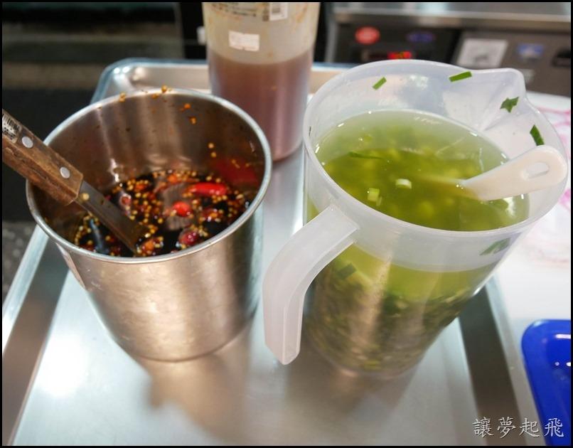 榮華三寶飯惦074