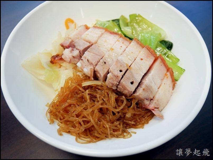 榮華三寶飯惦175