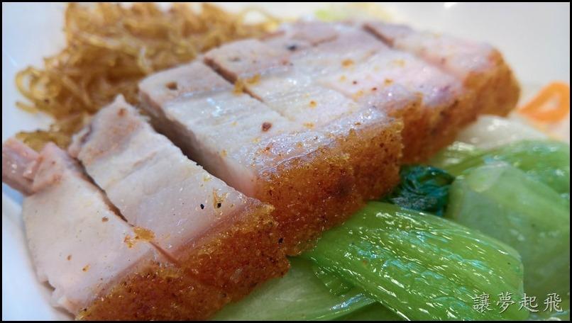 榮華三寶飯惦265