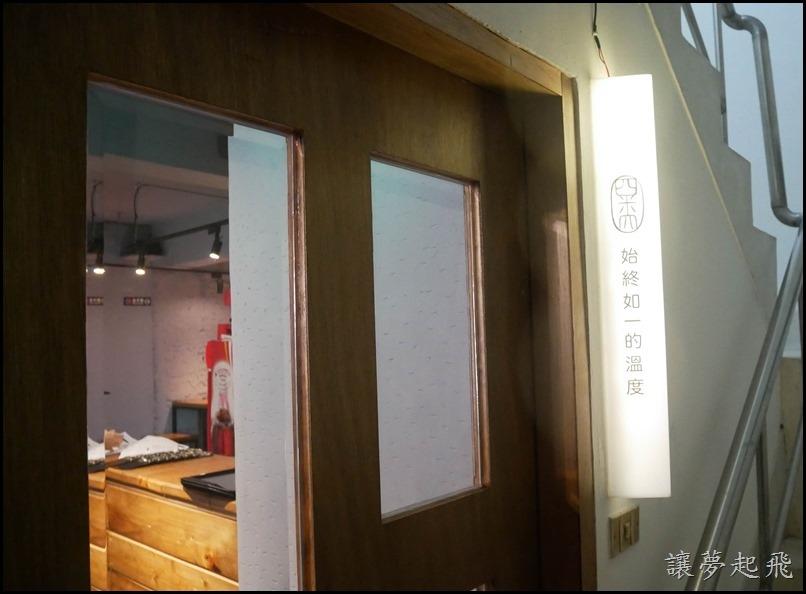四米大石鍋拌飯011