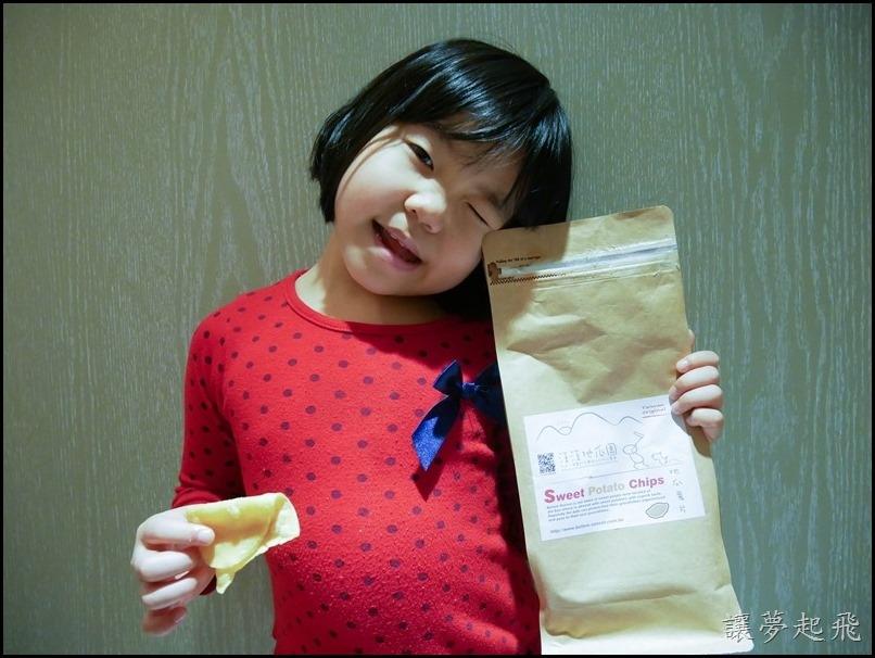 野柳薆悅096