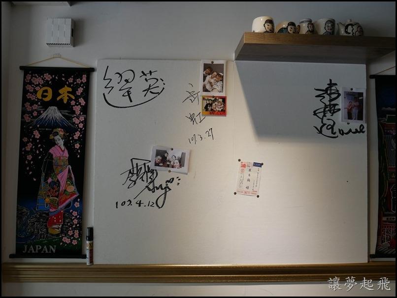鹿角鮨032
