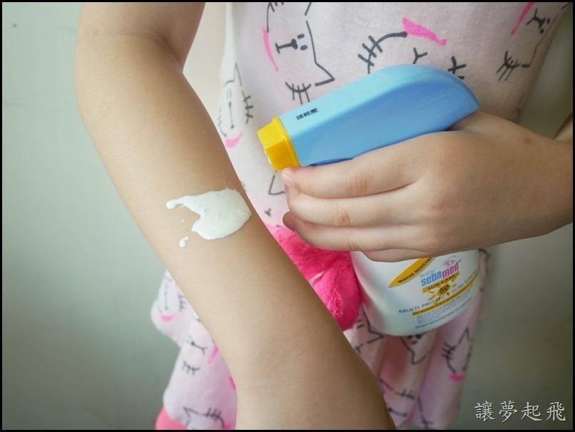 施巴嬰兒防曬乳031