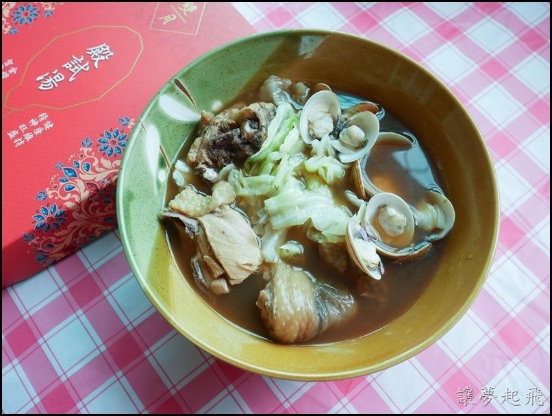 雙月養生雞湯 087