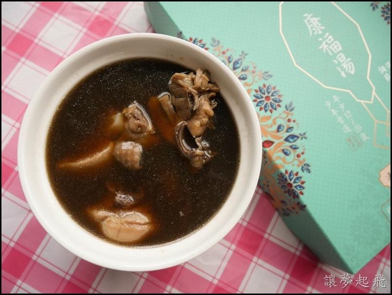雙月養生雞湯 124