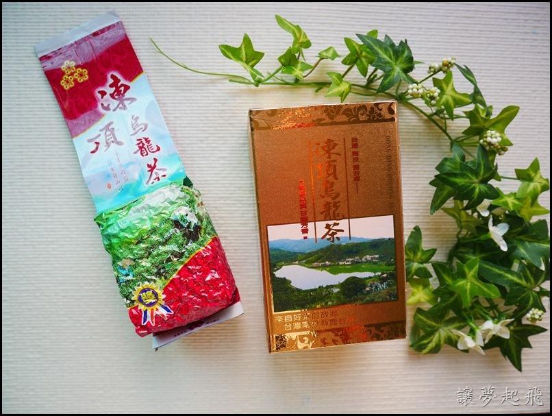 炒茶天師012