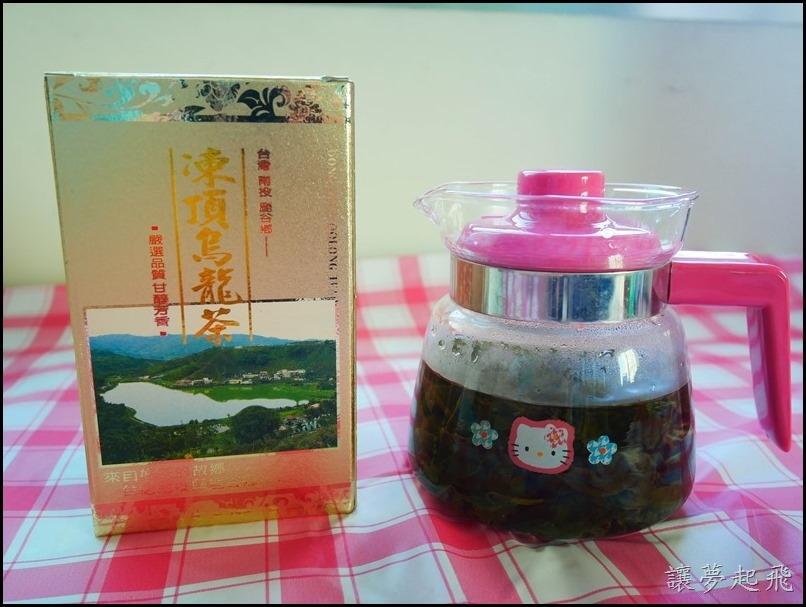 炒茶天師044