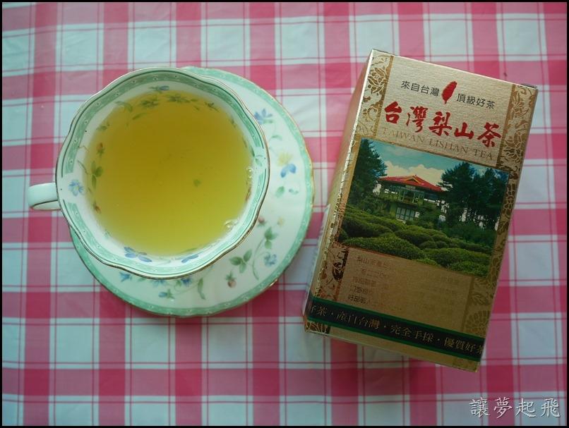 炒茶天師088