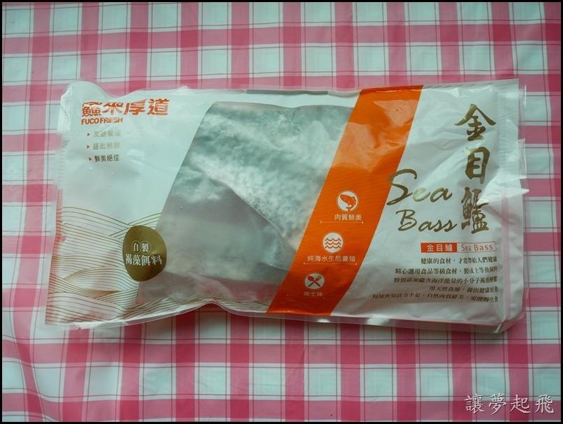 i-Q fresh 金目鱸魚011