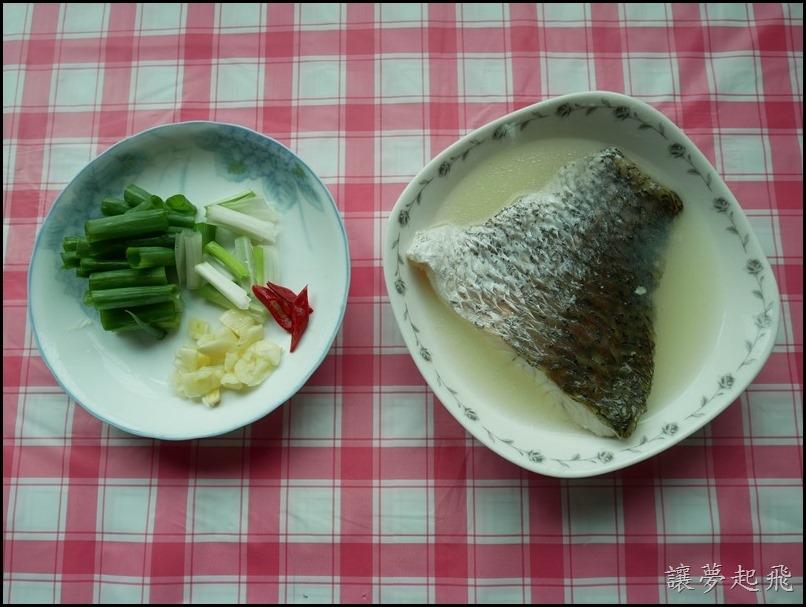 i-Q fresh 金目鱸魚043