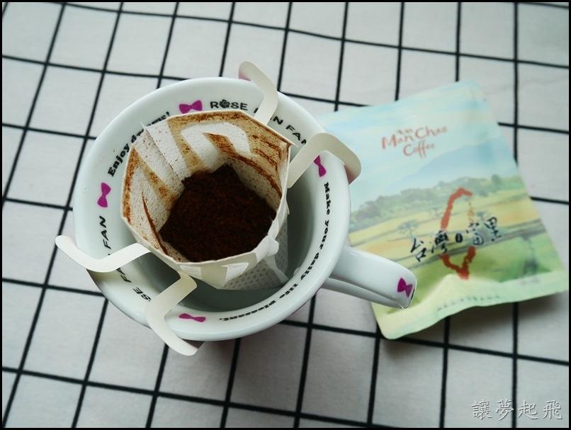 漫潮咖啡耳掛包072