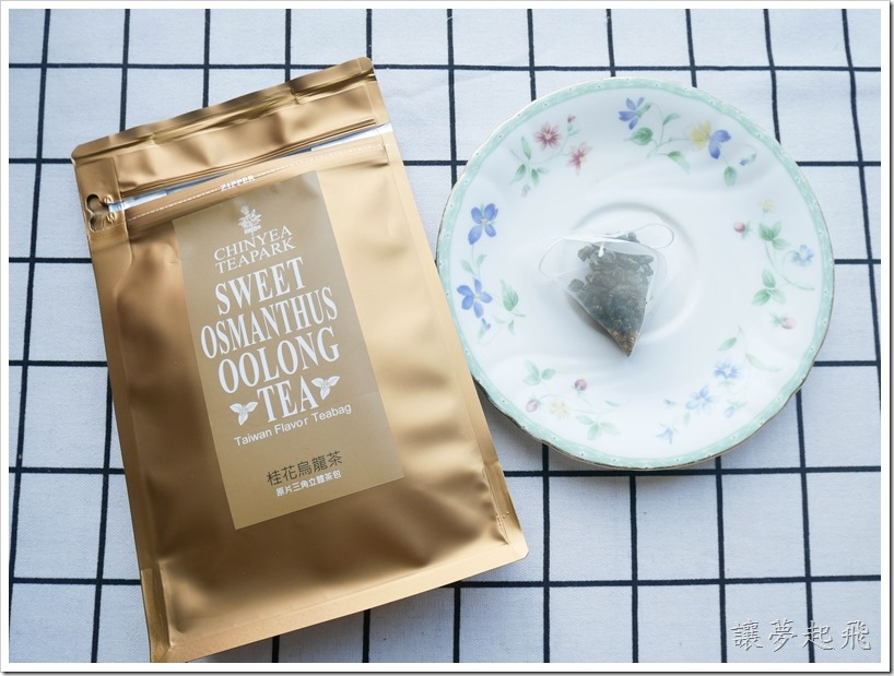 沁意養生茶苑016