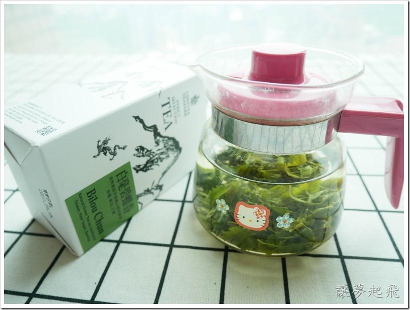 沁意養生茶苑059