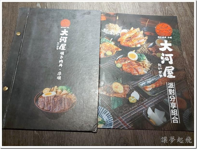 大河屋 中信店041[4]