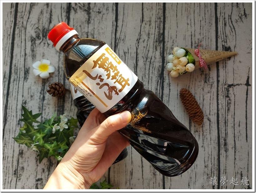 長壽醬油012