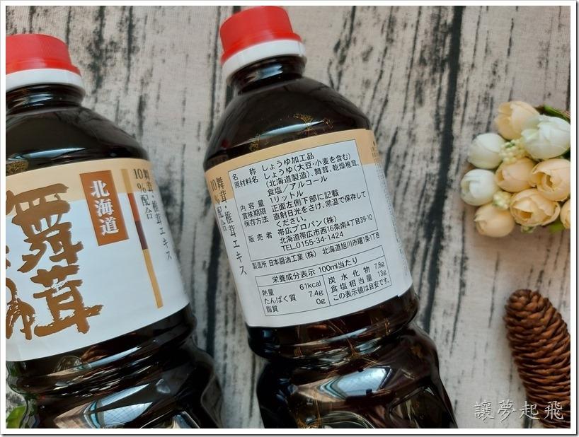 長壽醬油010