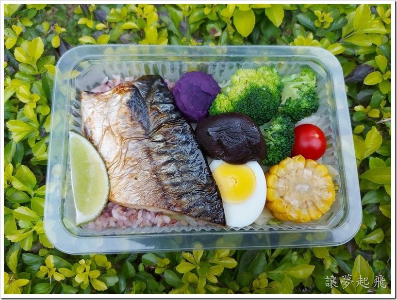 双得健康餐盒060