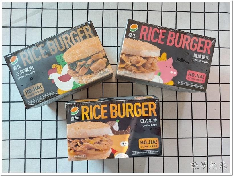喜生米漢堡017
