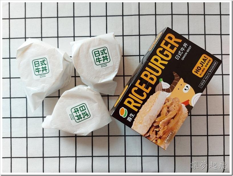 喜生米漢堡024