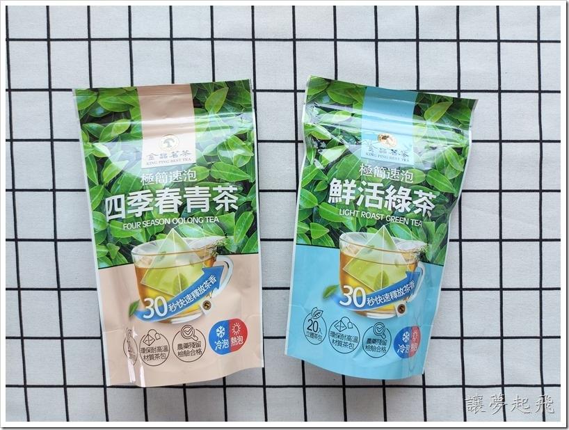 金品茗茶010