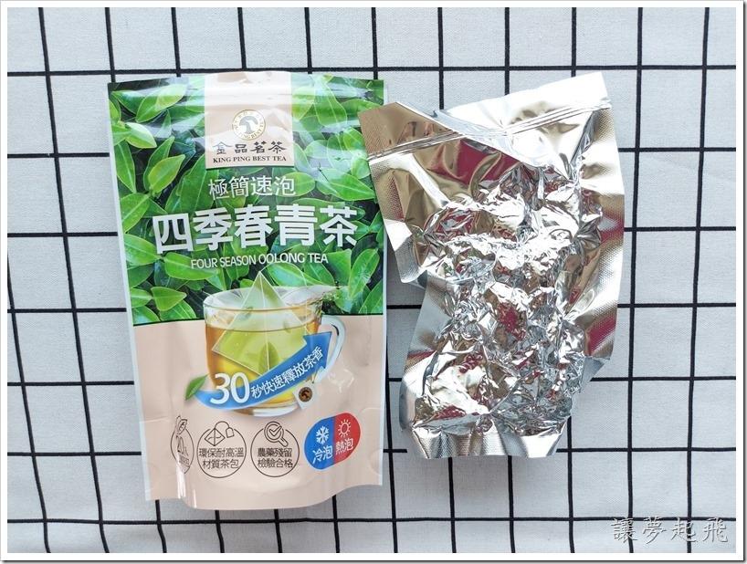 金品茗茶011