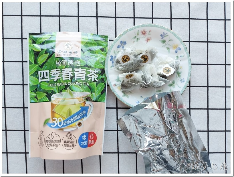 金品茗茶014