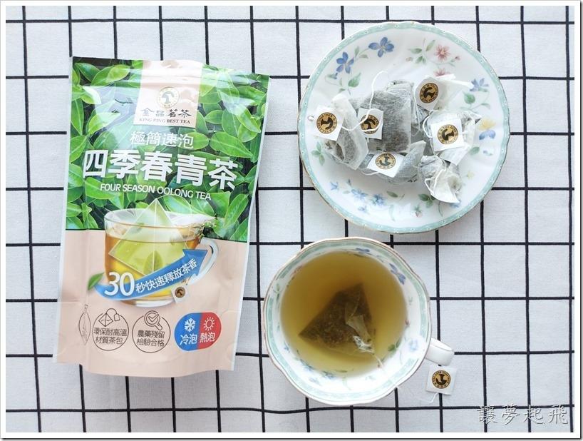 金品茗茶020