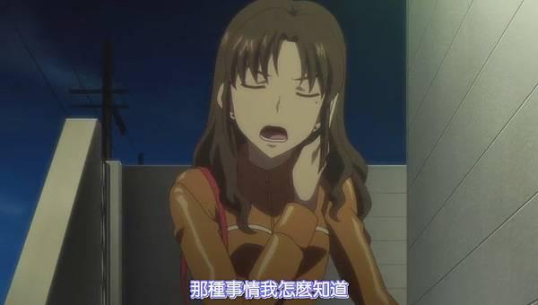 [Speed][Hanasaku_Iroha][07][BIG5][848x480][22-29-19].JPG