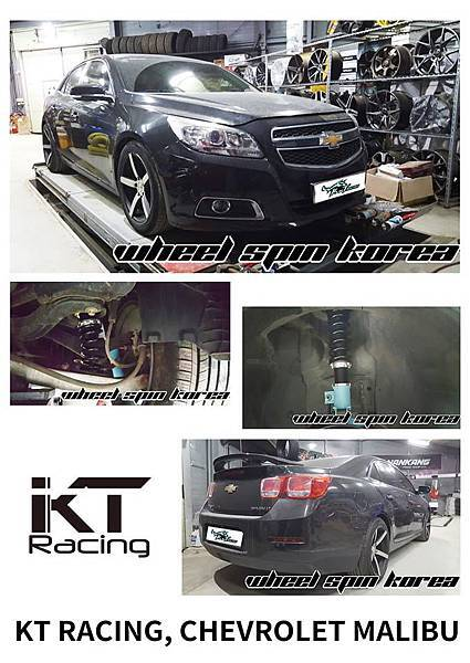 KT Racing KT避震器 KT suspension CHEVROLET MALIBU