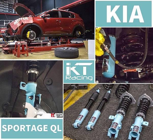 KT Racing KT避震器 KT suspension KIA SPORTAGE