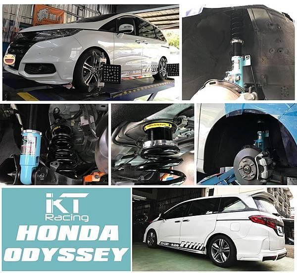 KT Racing KT避震器 KT suspension HONDA ODYSSEY