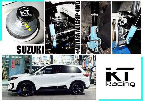 KT Racing KT避震器 KT suspension SUZUKI VITARA