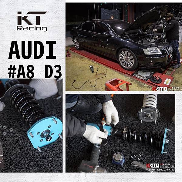 KT Racing KT避震器 KT suspension AUDI A8 D3