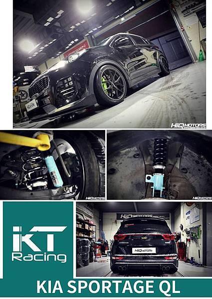 KT Racing KT避震器 KT suspension KIA SPORTAGE QL