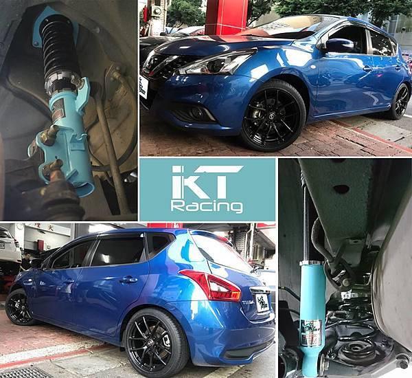 KT Racing KT避震器 KT suspension NISSAN TIIDA