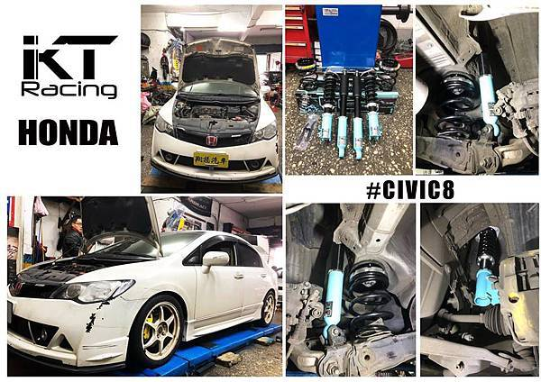 KT Racing KT避震器 KT suspension HONDA CIVIC 8 FD1
