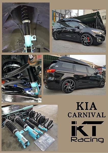 KT Racing KT避震器 KT suspension KIA CARNIVAL