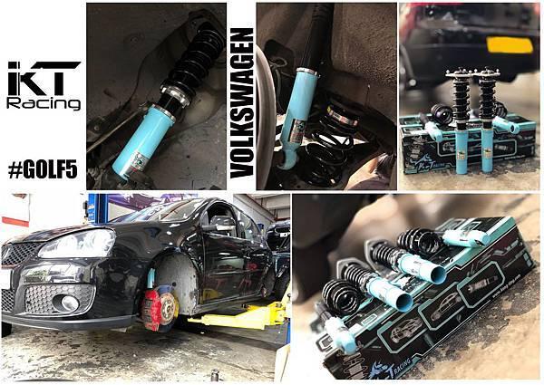 KT Racing KT避震器 KT suspension VOLKSWAGEN VW GOLF5